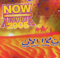 Now Thaht`s What I Call Arabia 2005