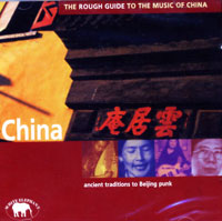 The Rough Guide to The Music of China