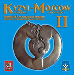 Kyzyl-Moscow II (festival of Tuva music in Moscow, 2005)