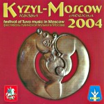Kyzyl-Moscow 2004 (festival of Tuva music in Moscow)
