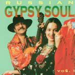Russian Gypsy Soul volume 1